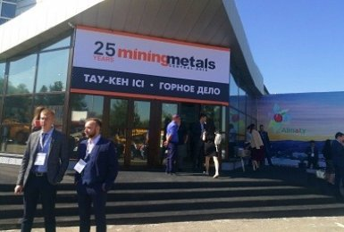 Mining and Metals Central Asia 2019